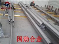 S13091不锈钢流体管