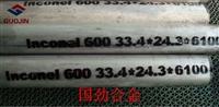 022Cr19Ni10不锈钢黑棒