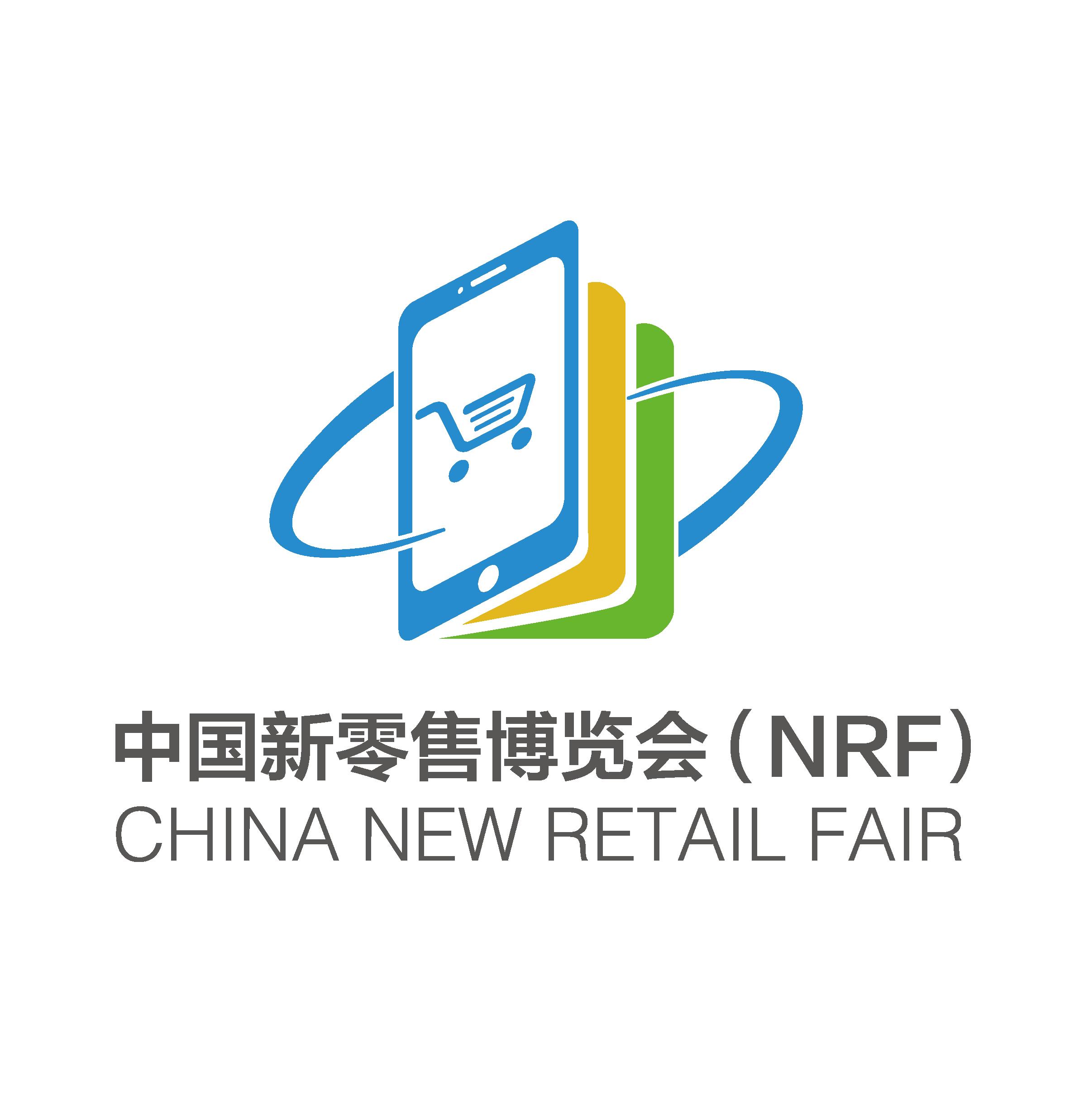 上海天盛会展服务有限公司