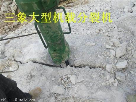 广东潮阳大型岩石劈裂机提供科技创新诚实守信服务宗旨