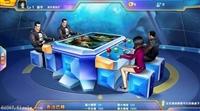 西安正版9代星力游戏下载