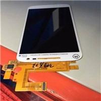 LGv30手机显示屏专业高价收购报价