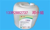 PVC慢干胶水 圆筒吸塑底专用胶水