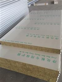长春市机制岩棉净化板厂家,硅岩净化板加工