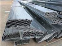 长春市Z型钢檩条厂家,z型钢檩条加工,吉林z型钢加工