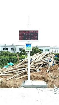 深圳TSP在线监测设备,扬尘监测系统