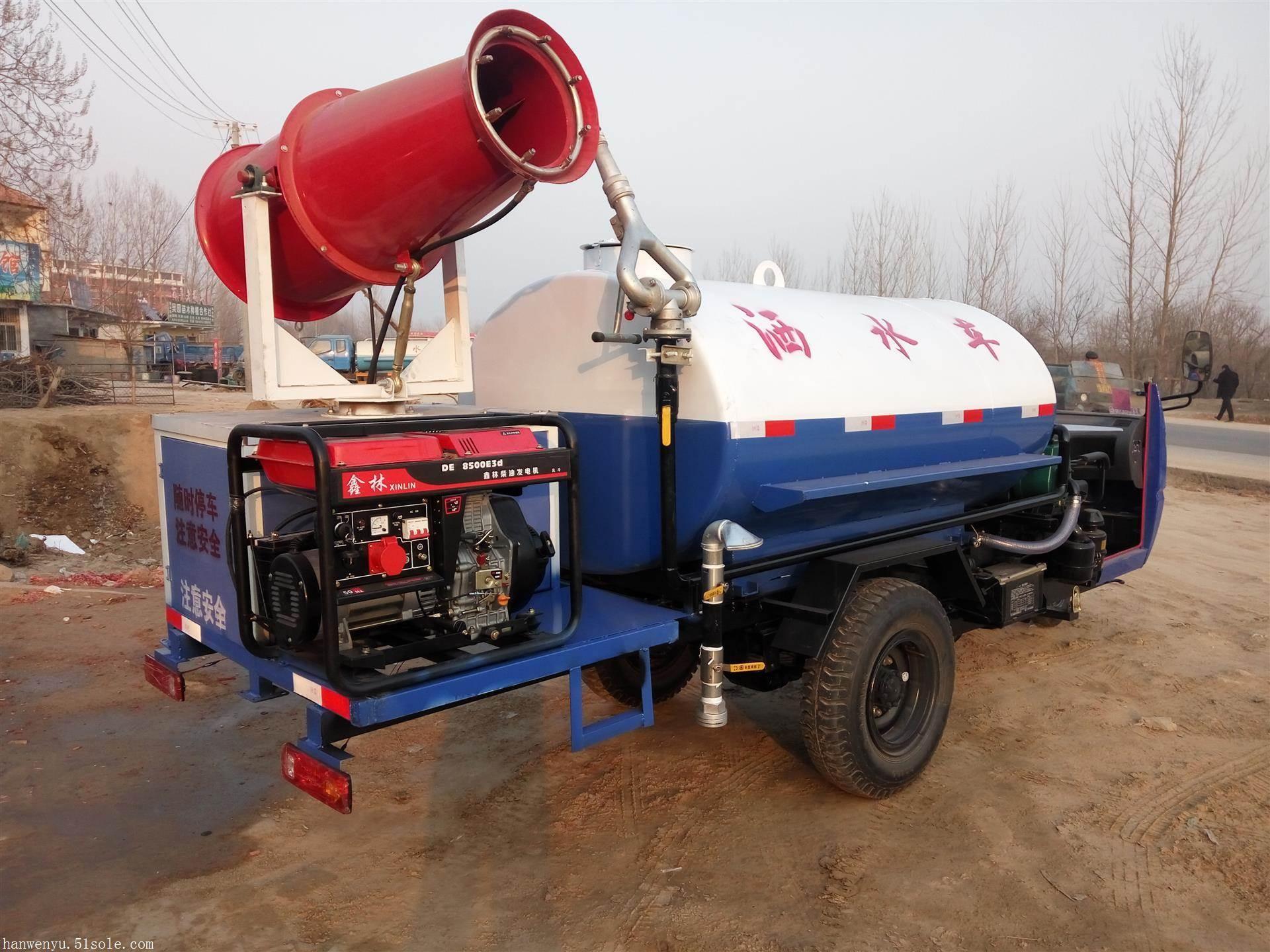 河北三輪灑水車廠家2立方多功能灑水車价格
