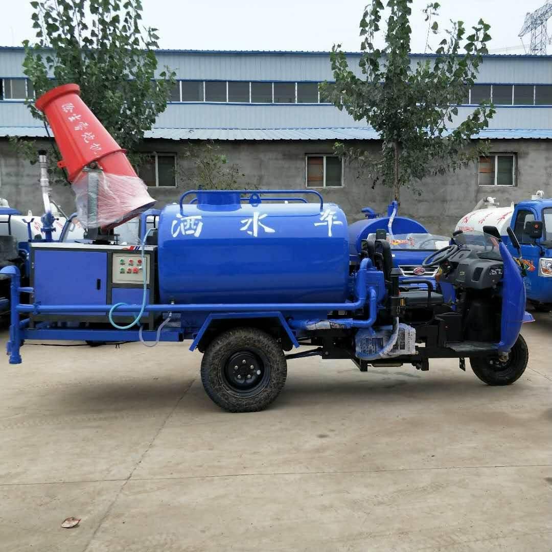 河南三轮洒水车价格 2吨小型三轮雾炮洒水车价格