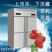 上海芙蓉冰柜维修中心专业的维修技师