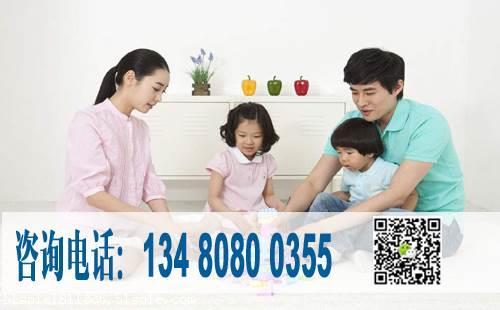 2018年深圳积分入户政策是怎么样的,转深户需要哪些条件流程