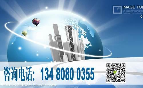 深圳积分入户政策新规定出台,哪些人员可以直接申请转深户