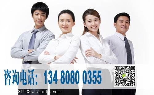 2018年度深圳市积分入户流程,如何进行深圳积分入户测评