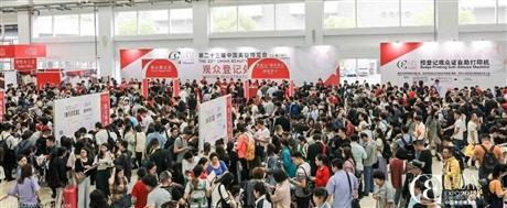 2019年上海美博会,2019上海美博会
