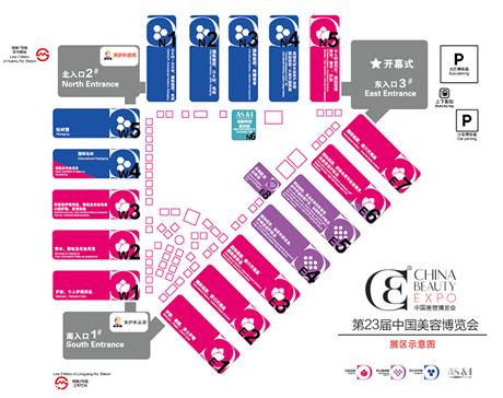 2019上海浦东新国际美博会报名