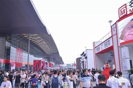 2019上海浦东新国际美博会具体地址
