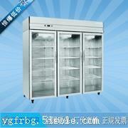 上海芙蓉冰柜冷柜维修售后指定维修中心
