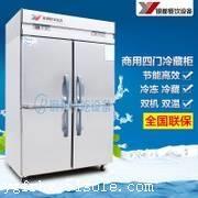 上海芙蓉冰柜维修