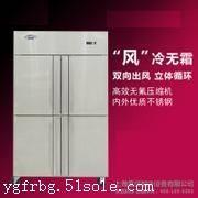上海芙蓉冰柜维修中心,专业的维修技师