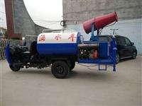河南工地三轮灑水車厂家 2立方三轮雾炮灑水車价格