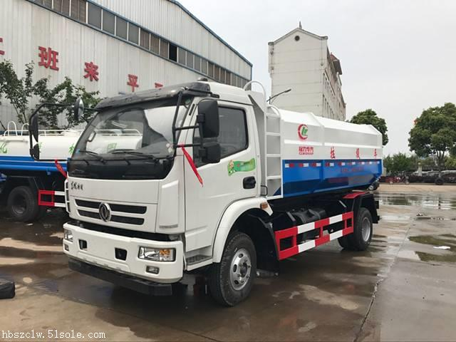 CLW5080ZZZT5型自装卸式垃圾车