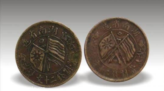 双旗币十文有价值吗什么版本的双旗币价值高怎么交易