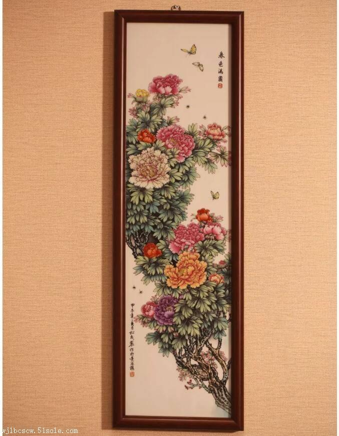 张松茂四季花卉粉彩瓷板画