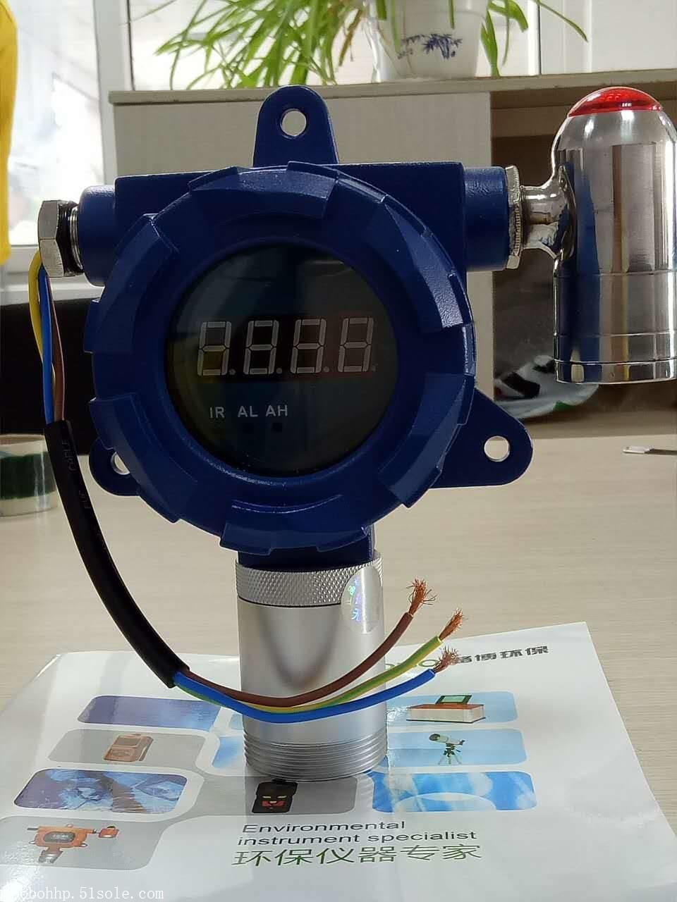 LB-BD 固定式气体检测仪 单一读数 简洁 方便 便捷