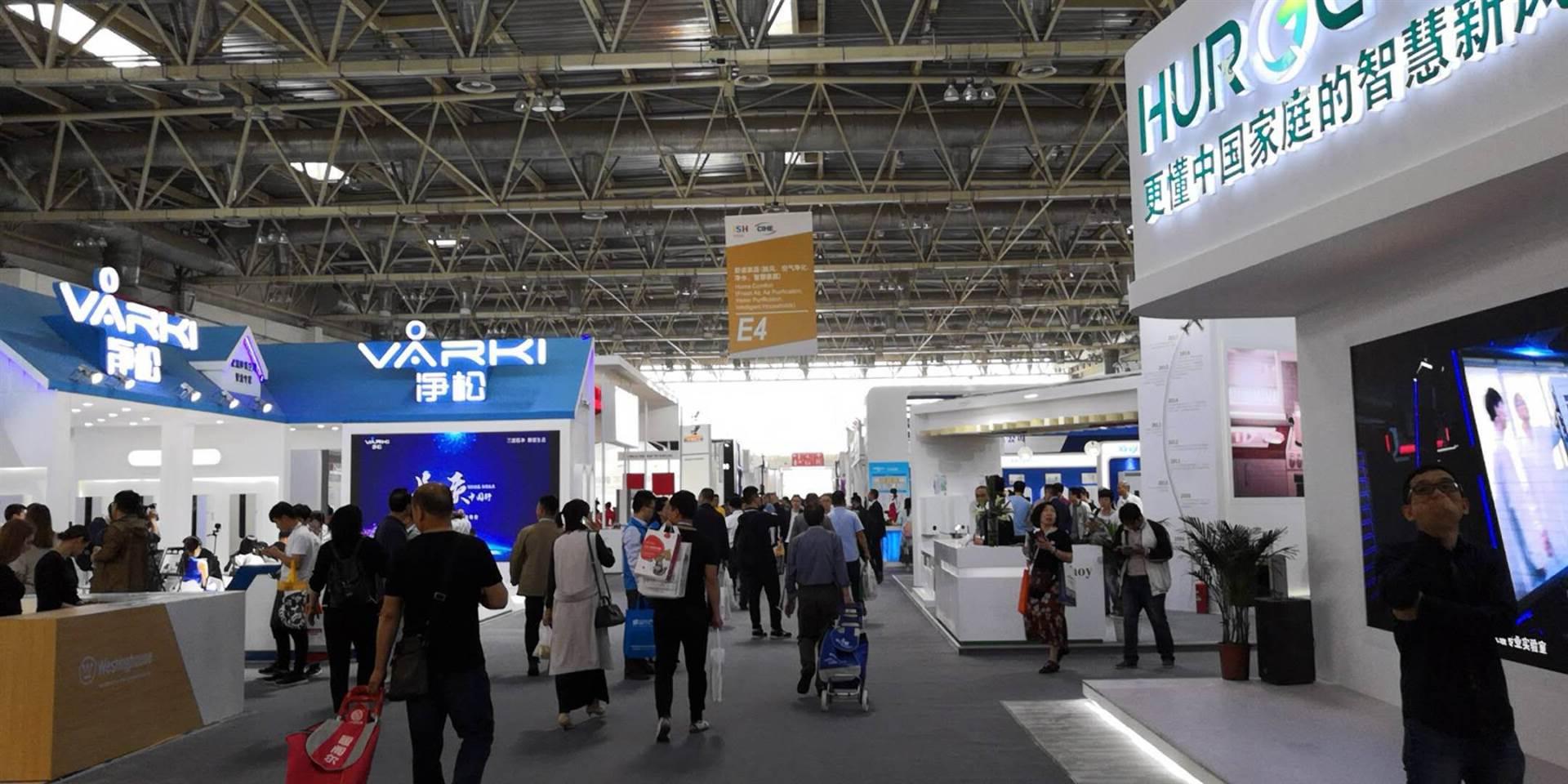 2019北京供热展览会(ISH中国供热展