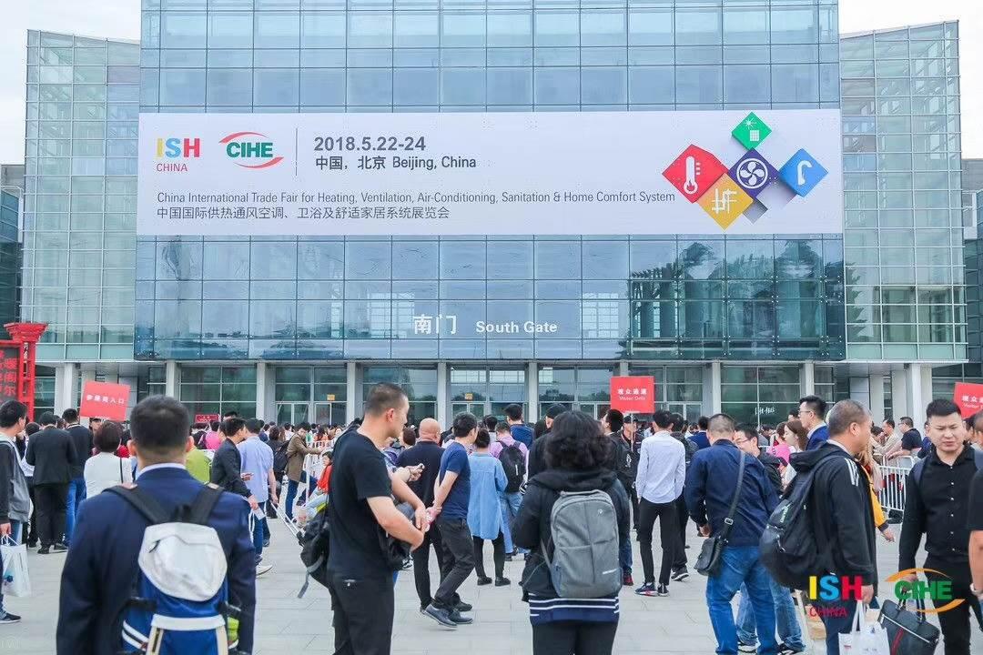 北京地暖展览会北京地板展览会