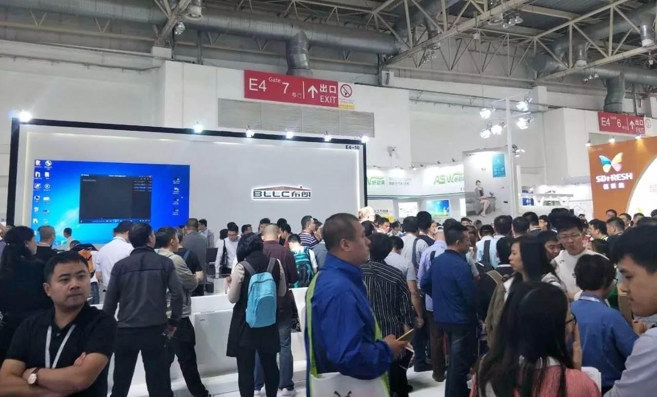 中国热泵展光伏电采暖展览会