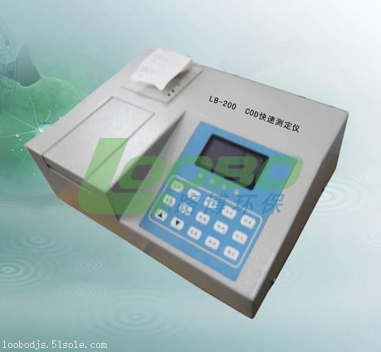 路博直销LB-200型COD快速测定仪满足行业标准水质检测