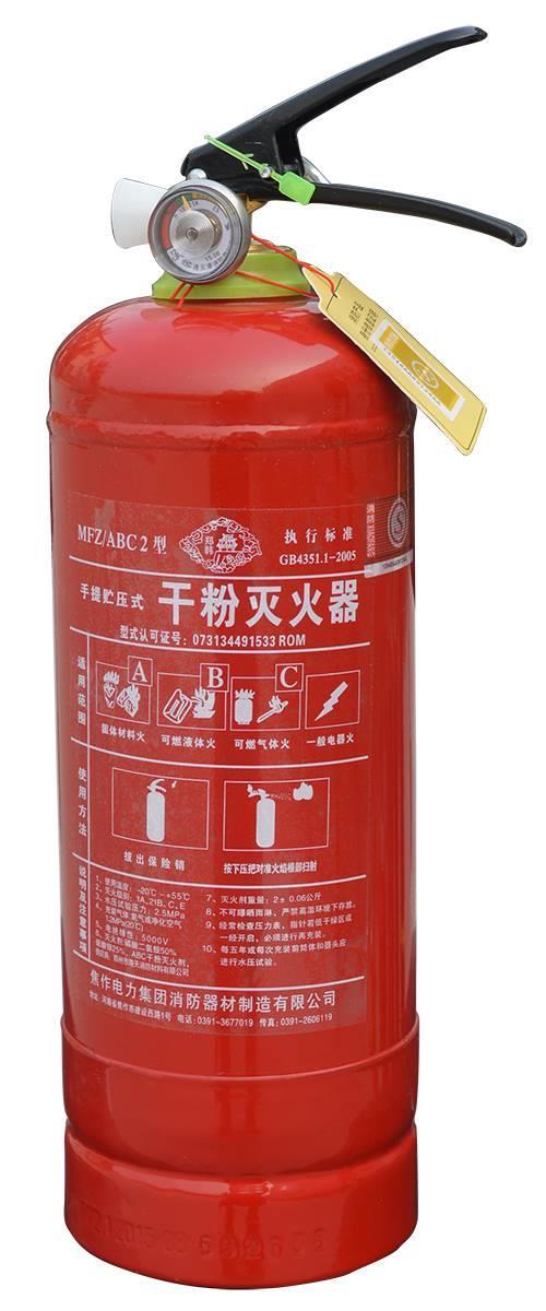 南京灭火器充装,灭火器厂家,灭火器维修换粉,灭火器价格