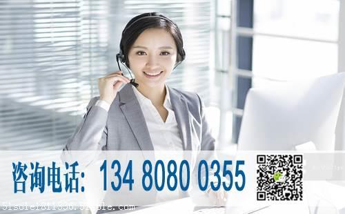 深圳积分入户测评新系统,符合什么条件可以落深户