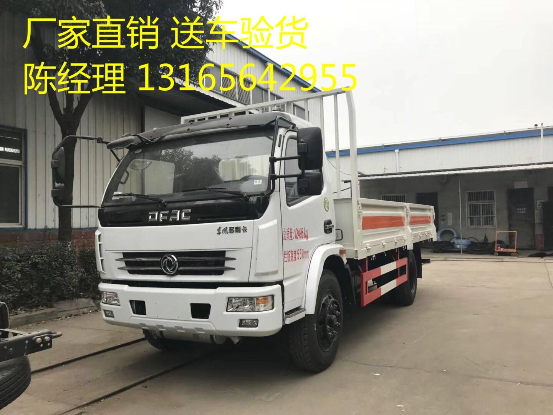 重庆春风氧气瓶运输车上户7.65吨可做3人上户无忧