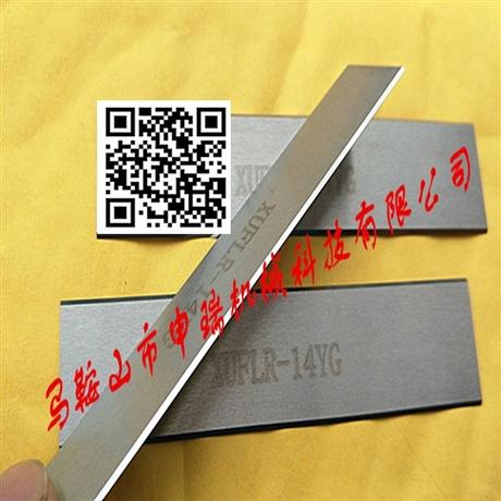 显示器刮刀85*18.5*0.5申瑞机械科技有限公司
