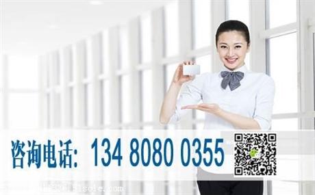深圳积分入户测评免费系统,我们还给解答方案助你落户成功