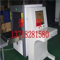 8065型X光机|车站专用X光安检机