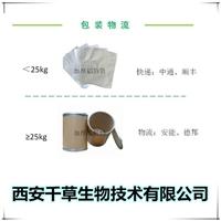桂圆提取物 厂家生产纯天然桂圆粉