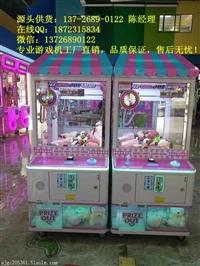广州娃娃机设置力度