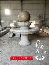 石雕风水球 大理石石材风水球 景观雕塑流水摆件