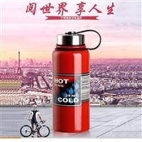 上海专业生产不锈钢运动保温瓶厂家 运动保温杯厂家找思乐得