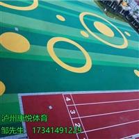 四川专业EPDM运动球场地施工 泸州弹性橡胶操场 epdm儿童防摔地面