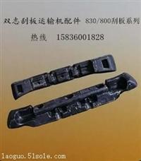 刮板3TY-01双志煤机锻造