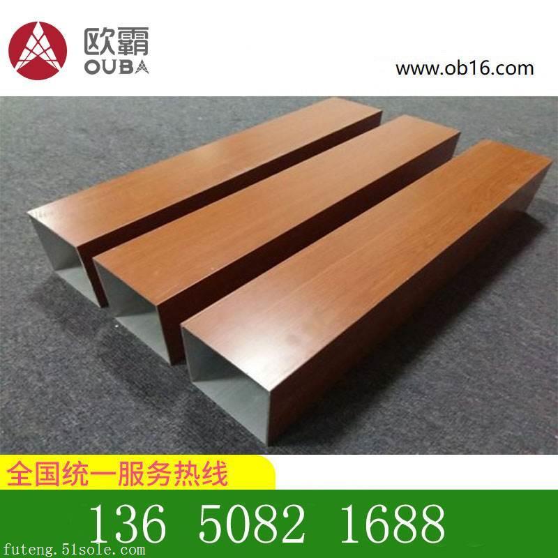 广州欧霸铝天花铝方通    厂家直销
