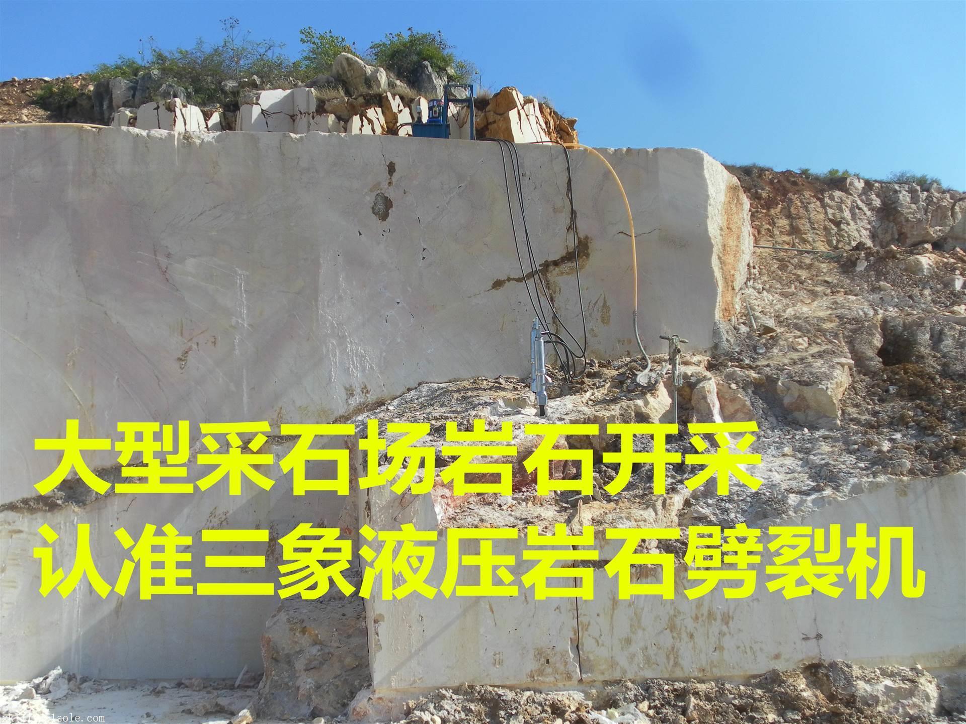 广西南宁液压岩石分裂棒