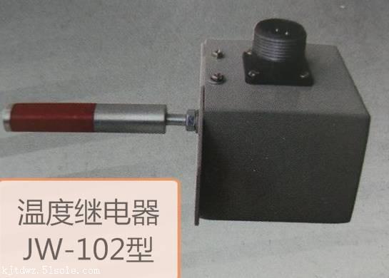 温度继电器JW-102,多路温控器JW-102A,