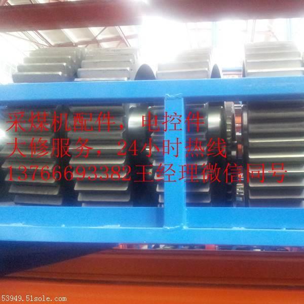 贵州黔东州鸡西采煤机主控器原厂现货