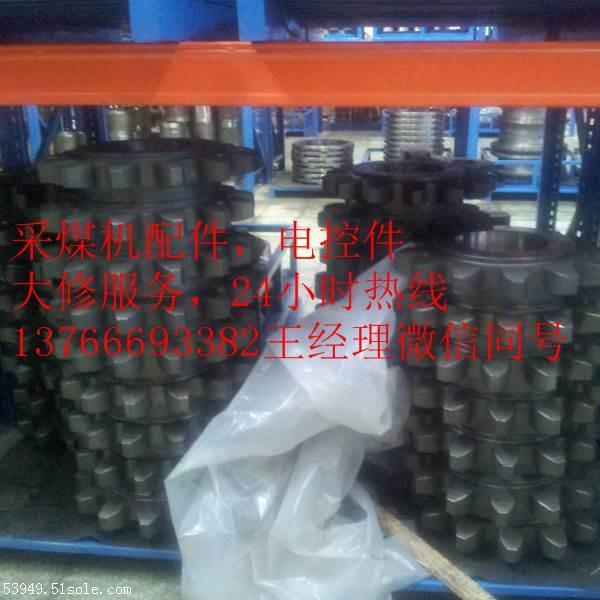 陕西大荔回收鸡西采煤机现货