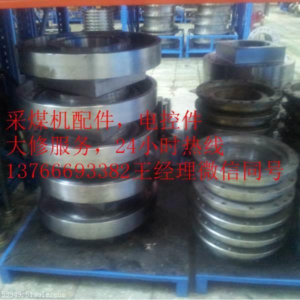 辽宁阜新鸡西采煤机截齿生产厂家