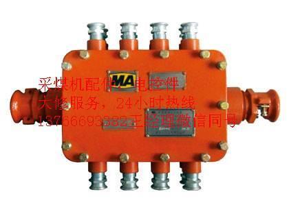 黑龙江七台河青岛天讯甲烷传感器生产厂家